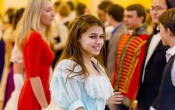 Заставка для - Бал «Полдня» в Москве